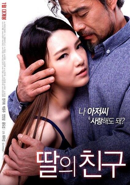韩国女主播