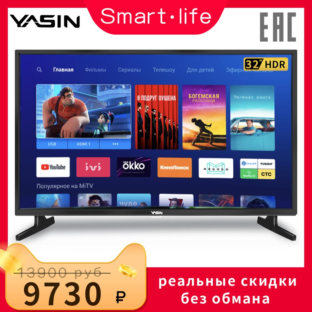 "TV 4к 32 ""E8000 32PL12TC HD TV YASIN 4 K 3239inchtv Smart + TV Telefunken LG TV"