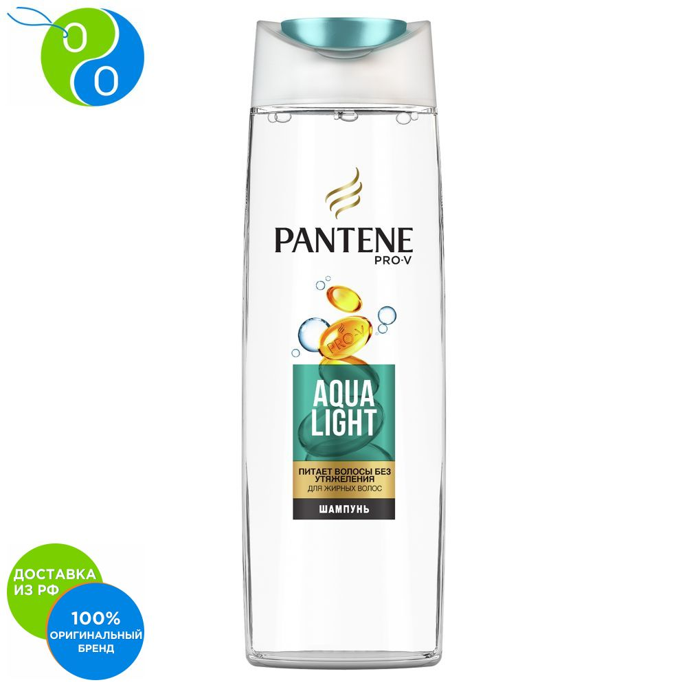 Shampoo Pantene Aqua light 250 ml,shampoo pantene prov, aqualight, 250 mL, hair shampoo, aqualight shampoo, for thin hair, prone to fat, panthene, pentene, prov, shampoo, shampoo цена 2017