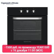 Электрический духовой шкаф Zigmund& Shtain EN 106.511 B