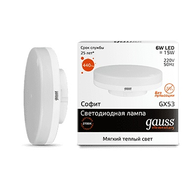 Lamp Led Gauss Led Elementary Gx53 6W 2700K 1/100 83816