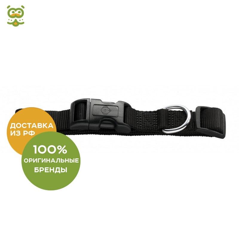 Hunter Smart Ecco collar for dogs, 35 - 53 cm., Black collar hunter convenience comfort for dogs 47 55 cm black