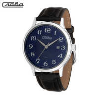 Quartz wrist watch Slava Tradition 1261574/2115-300