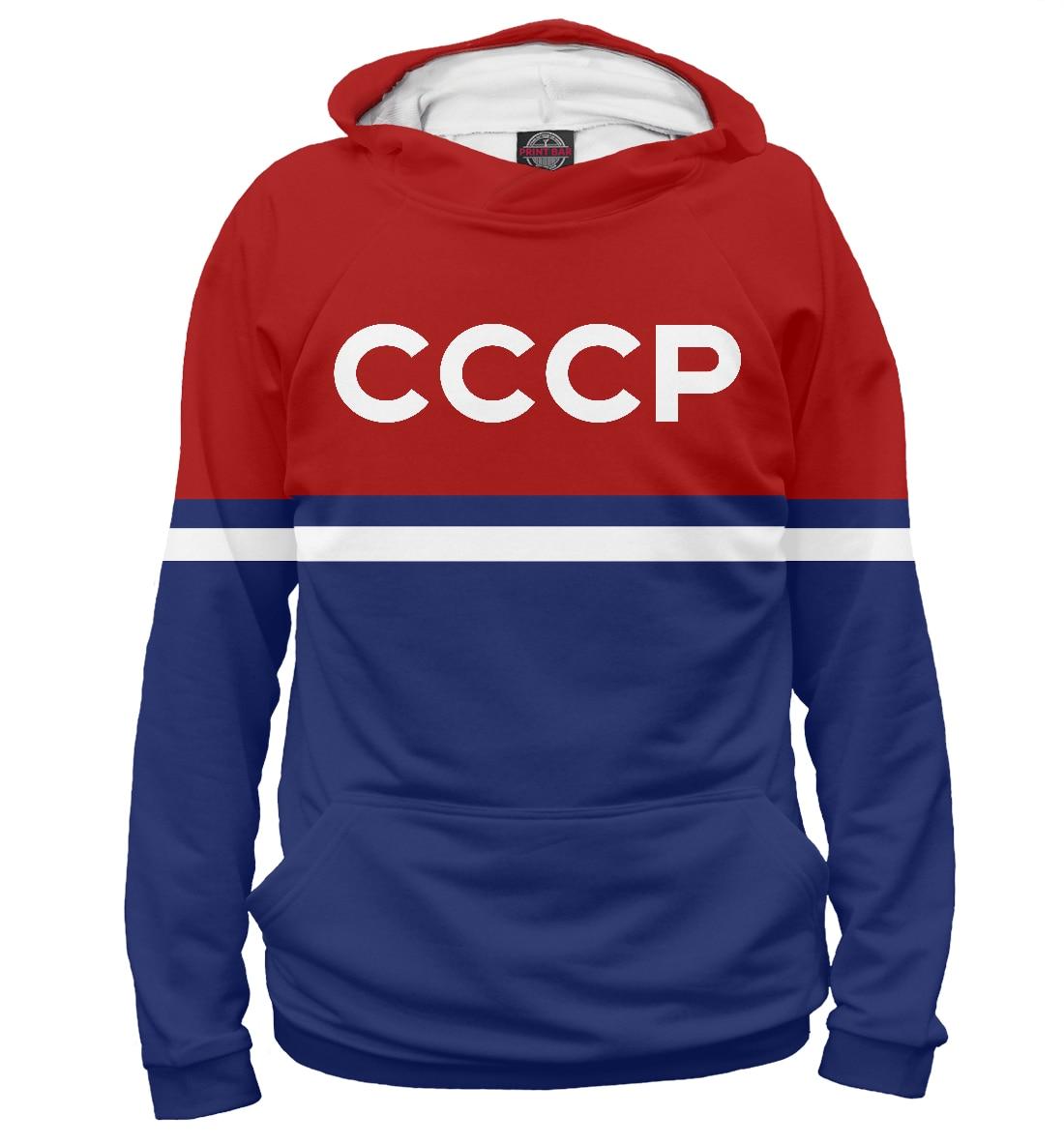 Men's Hoodie USSR