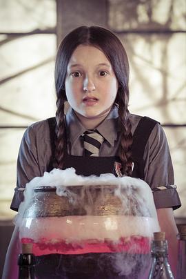 淘气小女巫第一季的海报