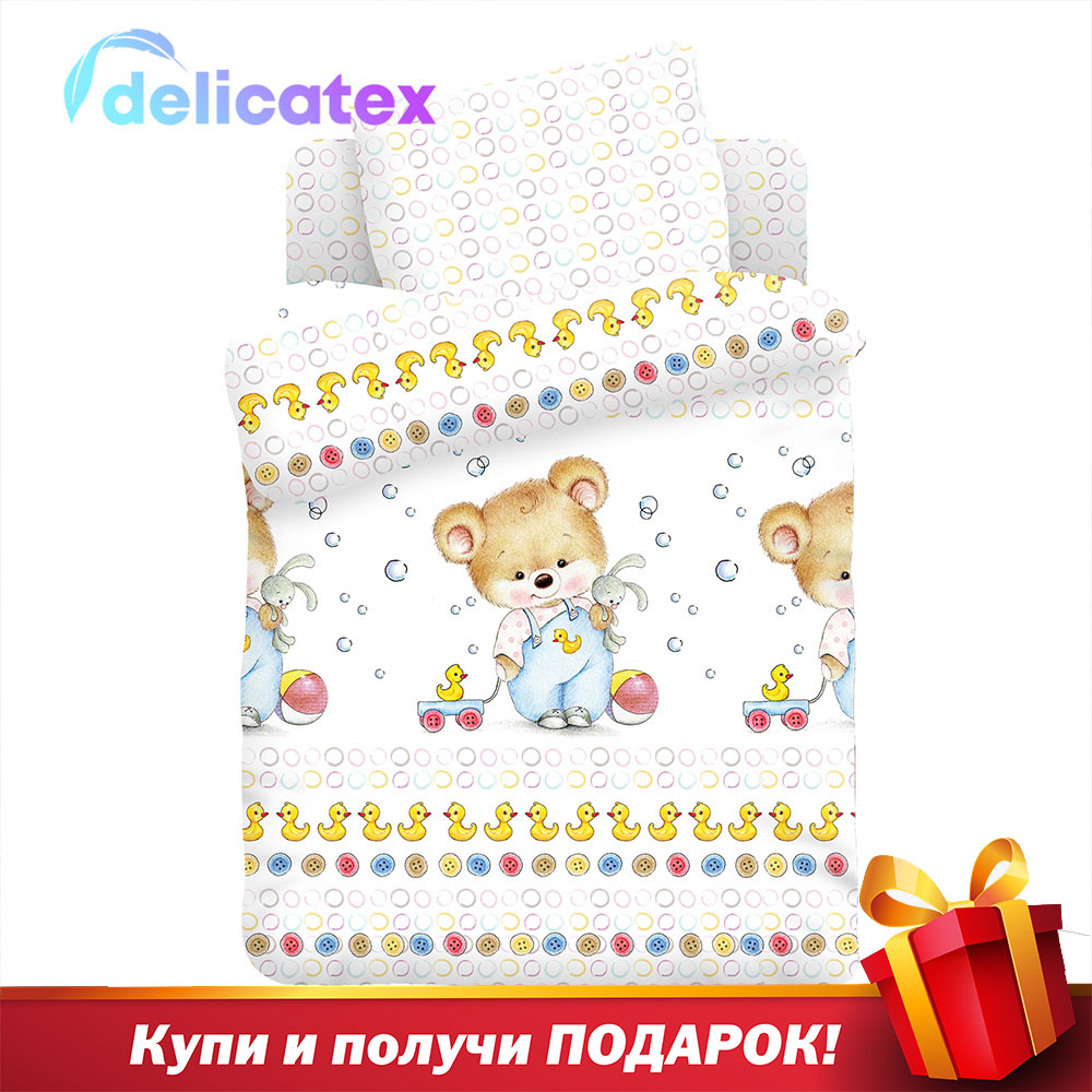 Bedding Sets Delicatex 8968-1+8971-1 Mishka S Utochkoy Home Textile Bed Sheets Linen Cushion Covers Duvet Cover Рillowcase Baby Bumpers Sets For Children Cotton