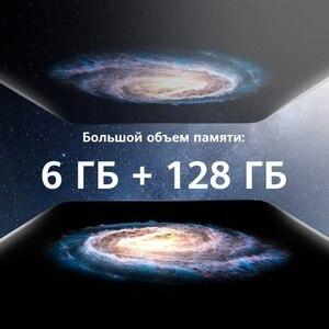 Смартфон HUAWEI P40 Lite  6+128ГБ 48МП|40 Вт SuperCharge|7nm Kirin810【Ростест, Доставка от 2 дней, Официальная гарантия】