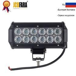 10 шт. 36 Вт Cree чип светодиодный рабочий свет бар 12 В внедорожный Автомобильный свет для грузовика 4X4 аксессуары наводнение пятно ATV