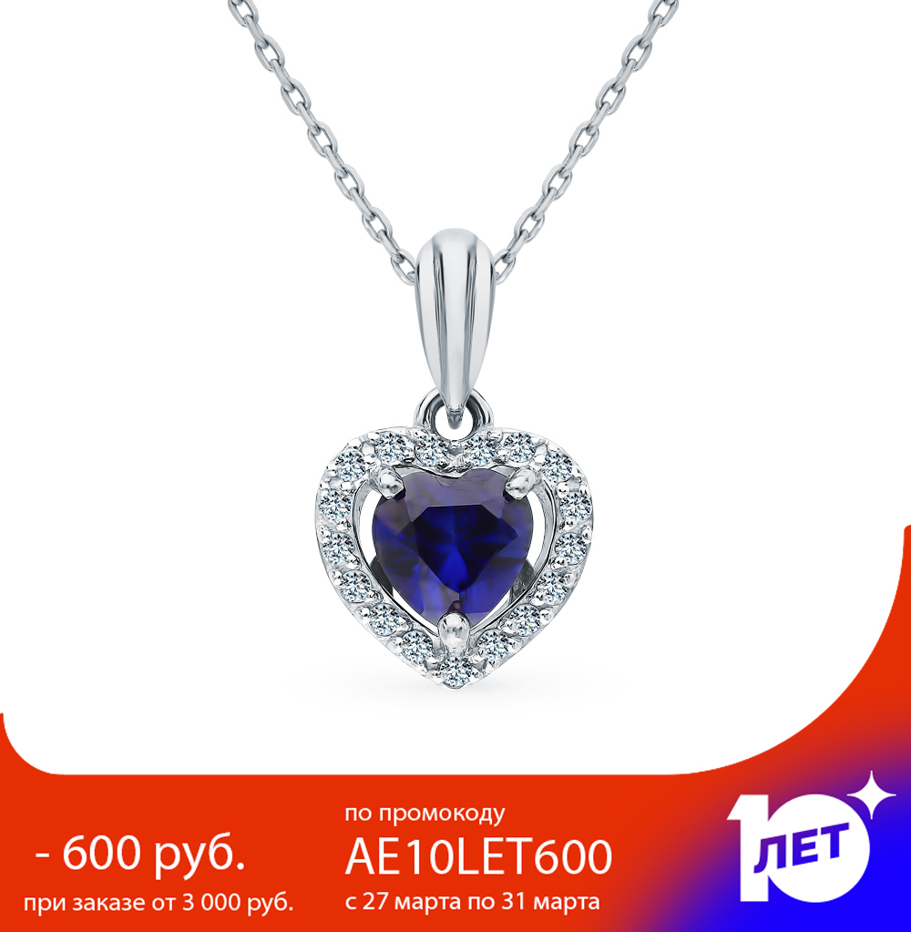 Gold Pendant Sapphire And Diamond Sunlight Sterling 585