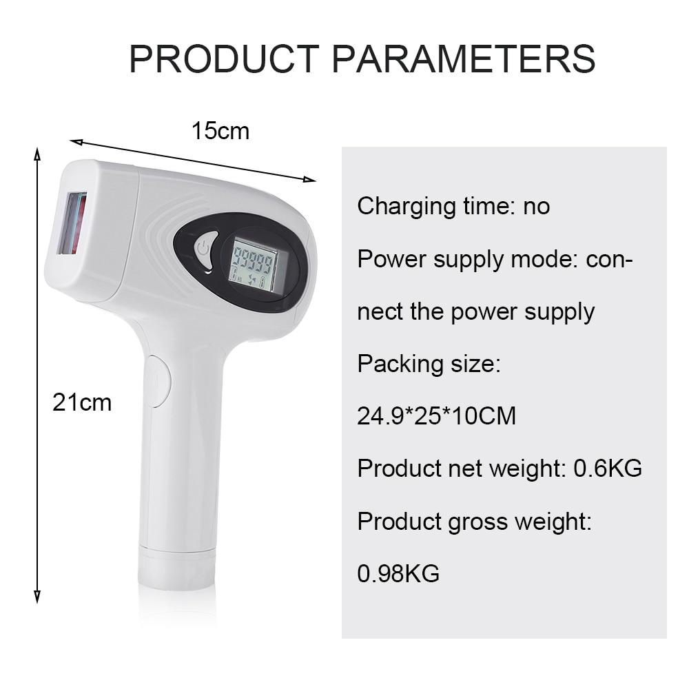 9-nível elétrico ipl laser máquina de depilação