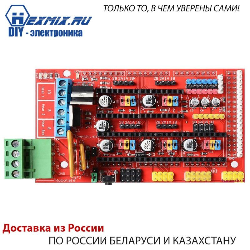Digital Thermoregulator W1209