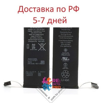 Battery for iPhone 6/6 S/6 Plus/6 S Plus case reinforced цена 2017