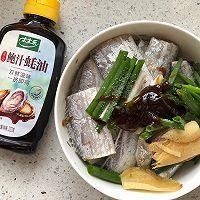 #百变鲜锋料理#简单快手无负担的无油带鱼的做法图解1