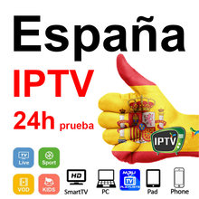 España Spain IPTV subscription m3u free test used on satellite tv receiver set top box smart tv android tv box pad phone(China)
