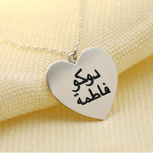 Custom Heart Necklace Silver Gold Chain Stainless Steel Engraved Couple Name Necklace Personalized Arabic Name Gift for Her BFF