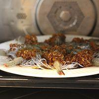 花式蒜蓉粉丝蒸虾的做法图解10