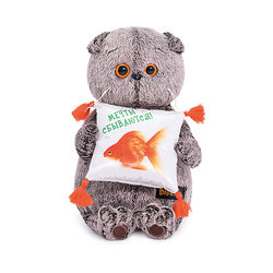 Мягкая игрушка Budi Basa Кот Басик с подушкой Золотая рыбка, 1