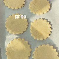 """#美食说出""""新年好""""#麋鹿苏打饼干&雪人巧克力奶的做法图解5"""