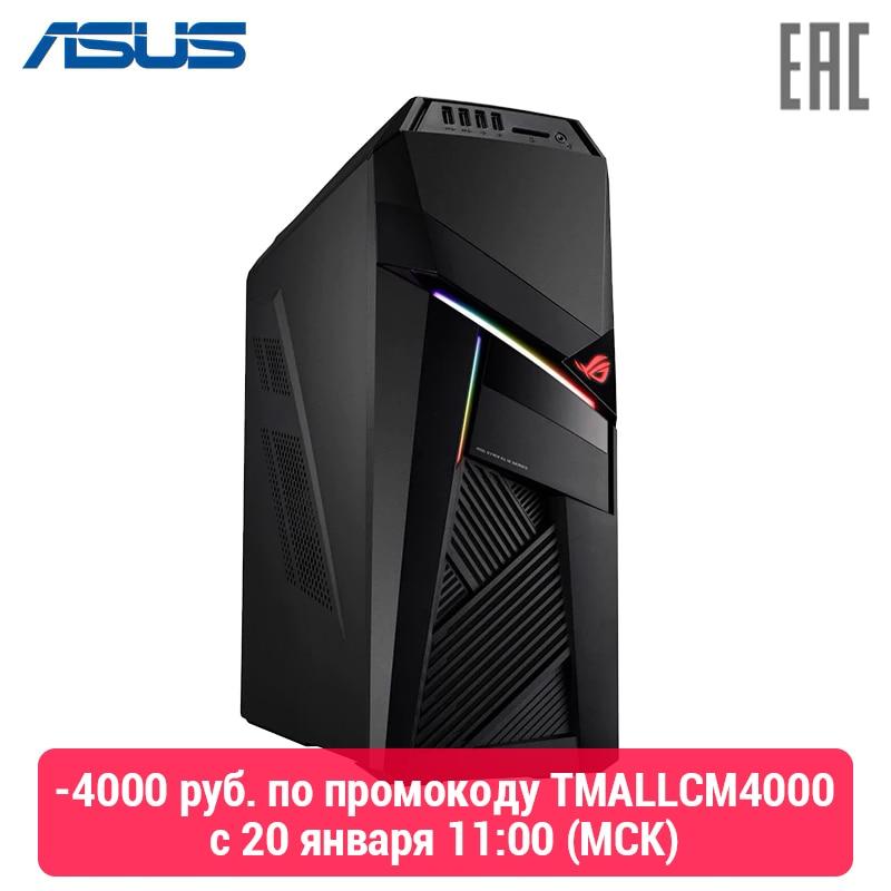 Gaming PC Asus GL12CS-RU001T I7-8700/2666 16G/1TB + 128G SSD/NV GTX1060/ 6GD5/WiFi/DVD RW/BT/Win 10 (90PD02Q1-M01660)