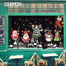WEIGAO Christmas Glass Window Sticker Santa Claus/Snowman/Elk Fridge Wall Decals New Year Decorations for Home