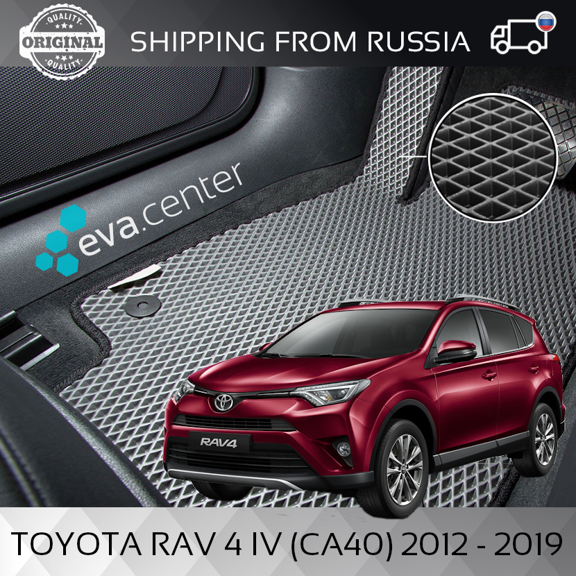 Автоковрики EVA на Toyota РАВ 4 (CA40) 2012-2019 комплект из 4х ковриков и перемычка / эва коврики на авто
