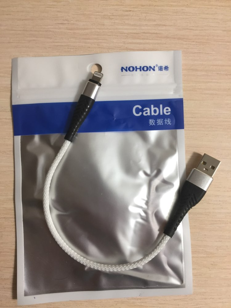 2m 3m Data USB Charger Cable For iPhone 6 S 6S 7 8 Plus 10 X XR XS 11 Pro Max 5 5S SE Fast Charging Origin Long Wire Phone Cord-in Mobile Phone Cables from Cellphones & Telecommunications on AliExpress