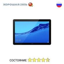 Планшет Huawei MediaPad T5 10 4G 16Gb, уцененный, б/у, Отличное Состояние