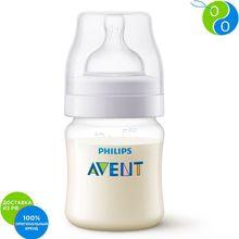 Philips Avent Бутылочка для кормления Anti-Colic 125 мл 1шт PP