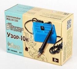 Электроприбор для выжигания по дереву Узор-10к (без дощечек)