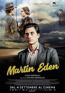 马丁·伊登2019