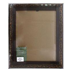 1536 Рама со стеклом, 24х30 см (70 коричневый)