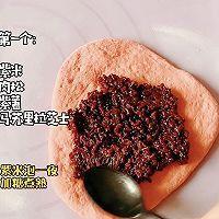 红丝绒紫米欧包的做法图解5