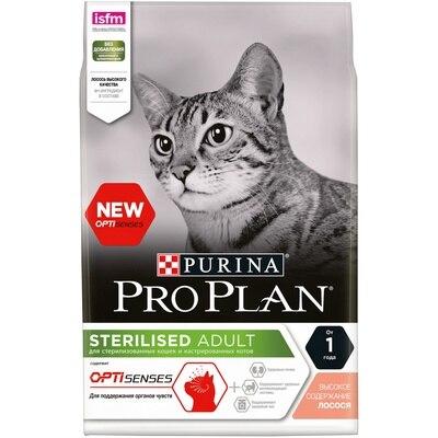 Pro Plan Sterilised для стерилизованных кошек (для поддержания органов чувств), 3 кг