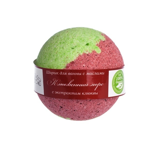 Savonry bath ball with oils cranberry Morse
