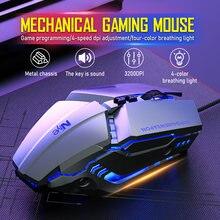 Проводная игровая мышь ldlutbr 7 кнопок 3200 dpi usb