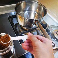 姨妈期爱自己多点❤️暖心汤饮→红糖鸡蛋黄的做法图解5