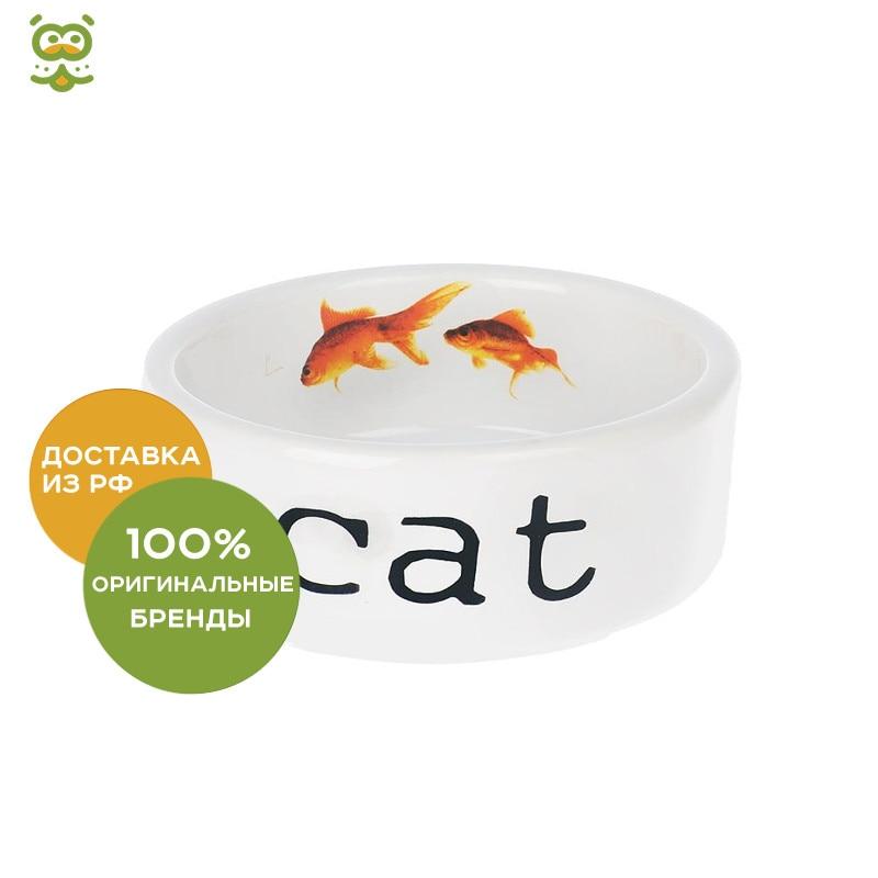 Bowl Beeztees (I. p. t. s.) ceramic (11,5*4 cm.) 300 ml * 11,5*4 cm цена