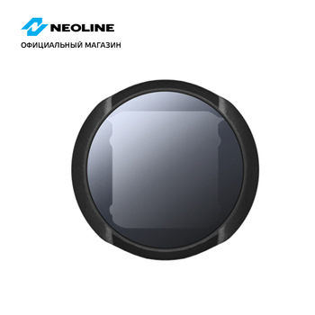 A polarizing filter Neoline Cpl 93