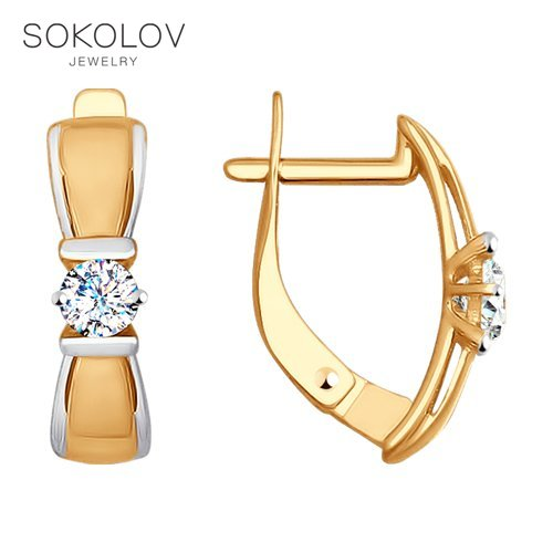 SOKOLOV Drop Earrings With Stones With Stones With Stones With Stones With Stones With Stones With Stones With Stones Of Gold With Cubic Zirconia Fashion Jewelry 585 Women's Male
