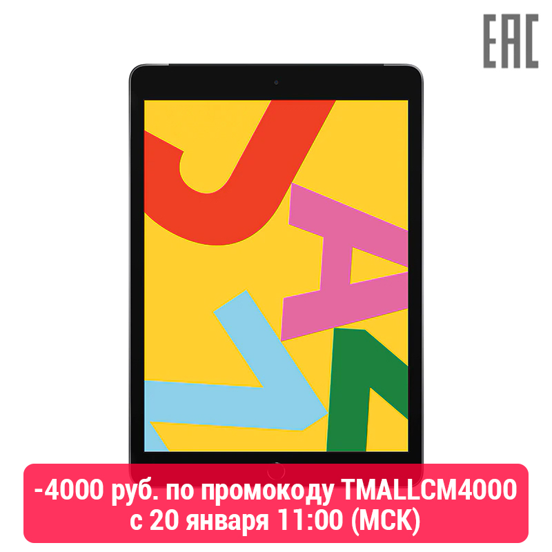 "Tablet Apple IPad 10,2 ""Wi-Fi + Cellular 128 GB (2019)"