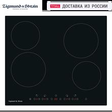 Электрическая варочная поверхность Zigmund & Shtain CN 37.6 B