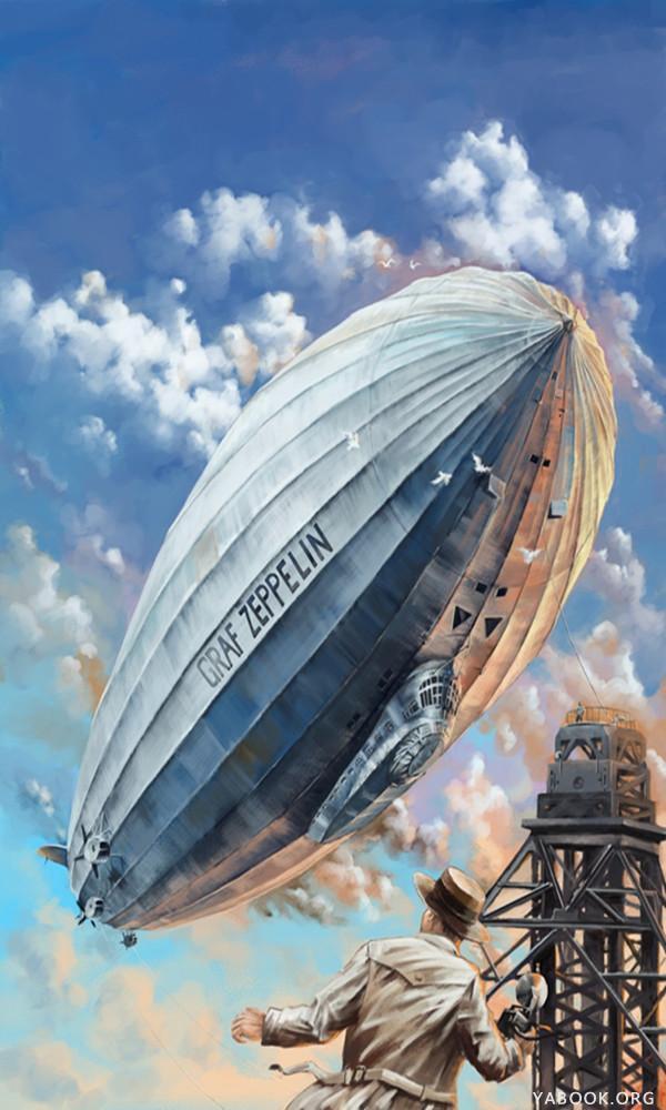 《飞艇》封面图片