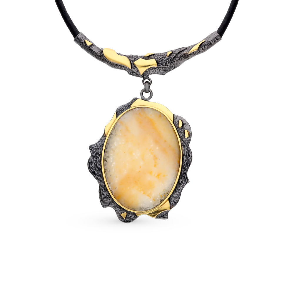 Silver Necklace With Agate Sunlight Sample 925