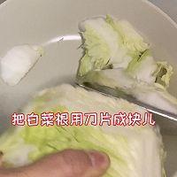 快手菜之醋熘白菜的做法图解1