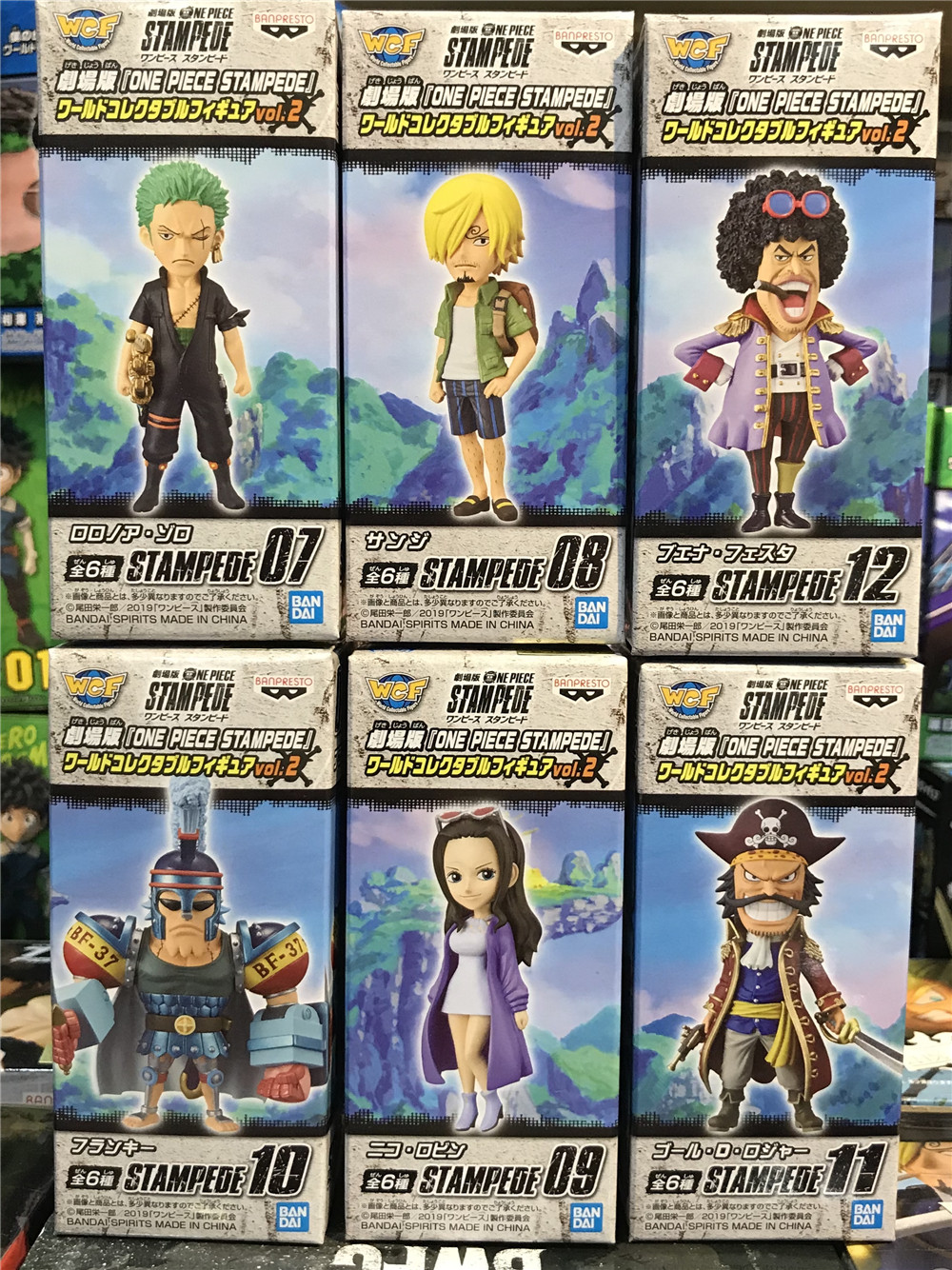 ONE PIECE WCF World Collectable MOVIE STAMPEDE vol.2 Full set