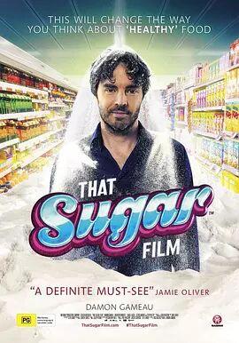 一部关于糖的电影-纪录片