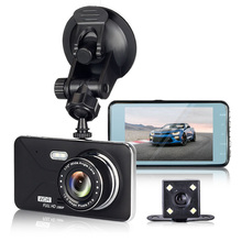 High Quality Car DVR 4 Inch 1080P HD Large Screen Dash Camera Video Recorder Dual Lens With Reversing Cameras New