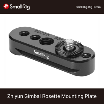 SmallRig Side Mounting Plate with Rosette for Zhiyun Weebill LAB/CRANE 3 LAB/3S Gimbal Quick Release Plate With Nato Rail -2273 aluminium camera quick release plate offset for bmpcc 4k ronin s zhiyun crane 2 3 stabilizer handheld gimbal mount plate board