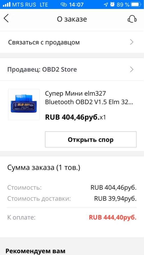 Super Mini Elm327 Bluetooth OBD2 V1.5 Elm 327 V 1.5 OBD 2 Car Diagnostic Tool Scanner Elm 327 OBDII Adapter Auto Diagnostic Tool|v1.5 elm 327|obd2 v1.5auto diagnostic tool - AliExpress