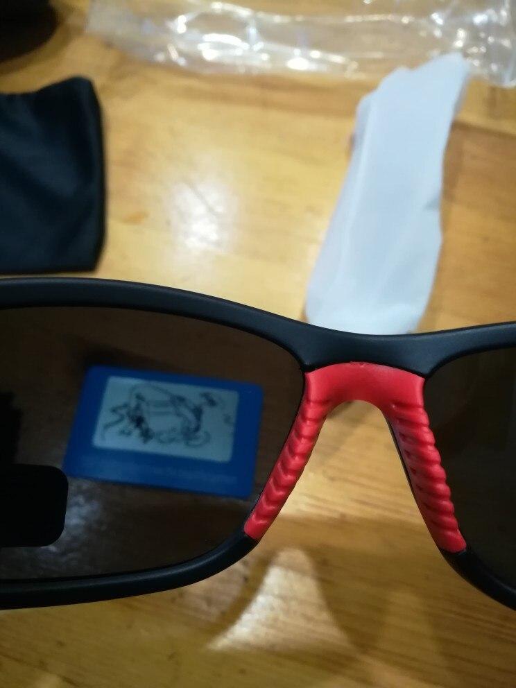 Óculos de pesca Queshark Polarized Sports